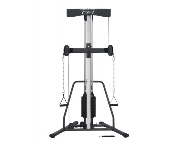 Picture of CFT Functional Trainer